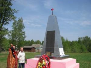 Воскресенское 65 лет Победы (3)