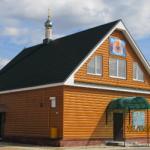Храм в честь Всех Святых пос. Мелехово